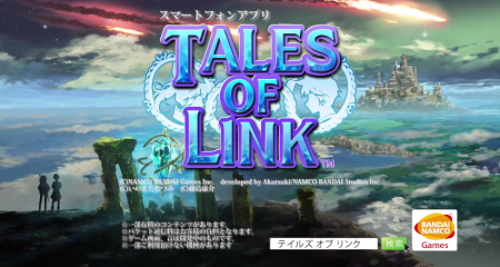 Tales of Link di Bandai Namco: trailer e gameplay , in arrivo a