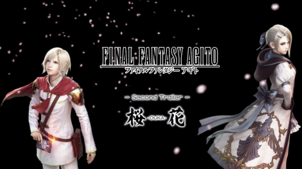 Final Fantasy Agito new Header