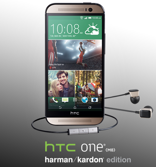 HTC One harman:kardon