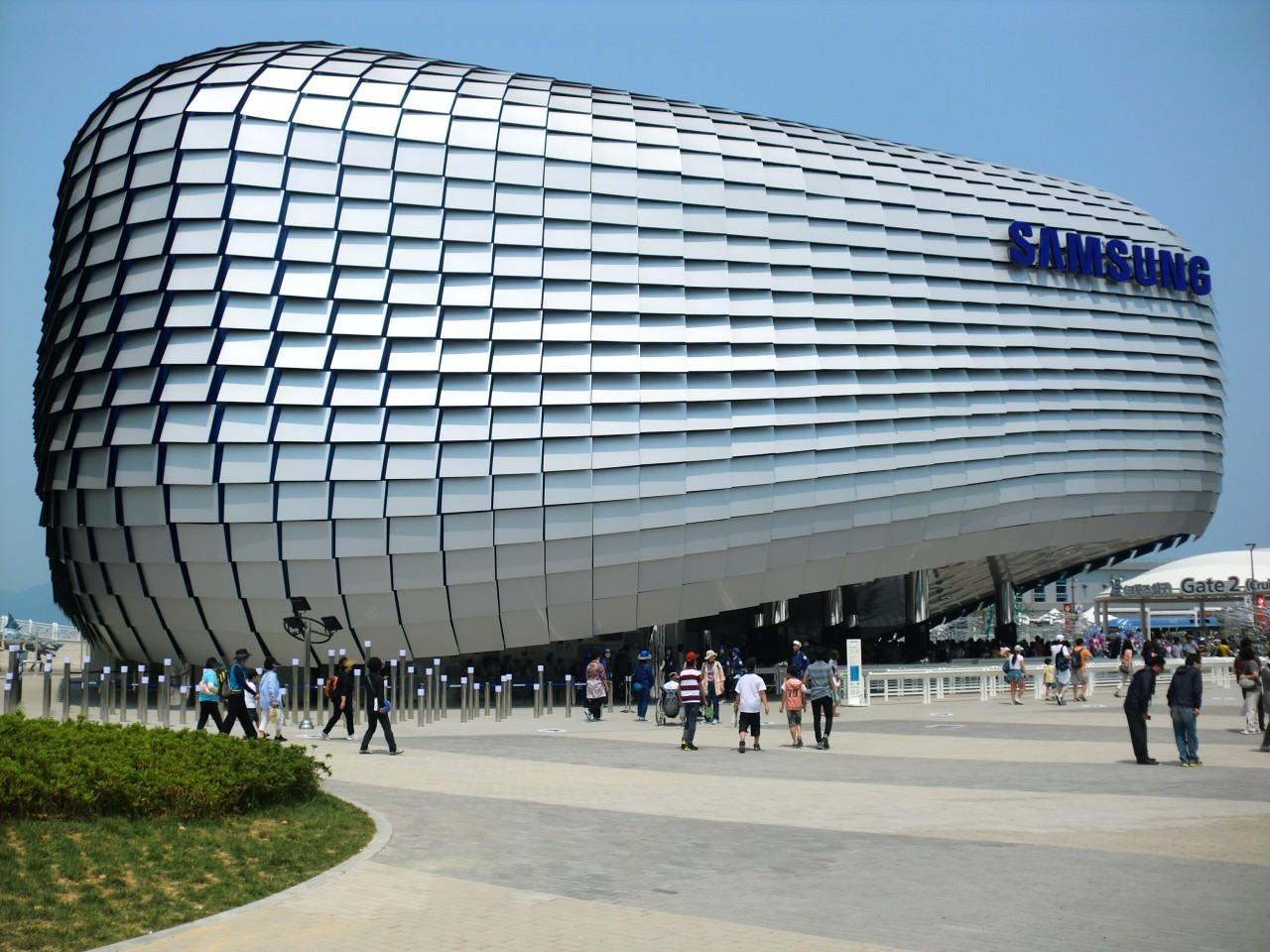 Samsung final 2