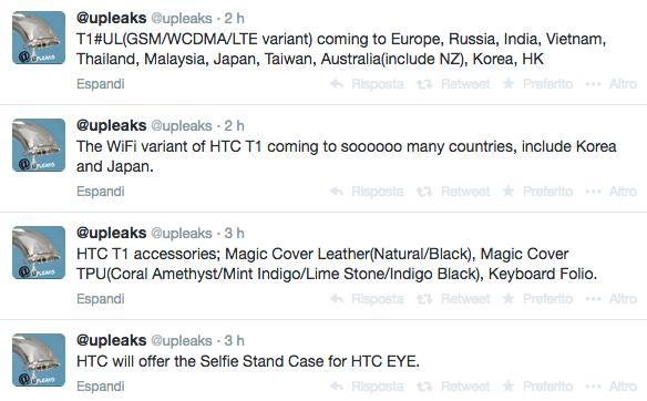 HTC T1