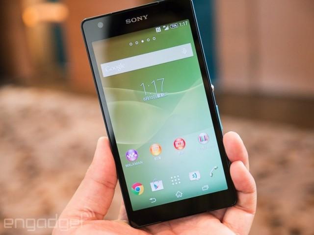 Sony Xperia Z2a 5